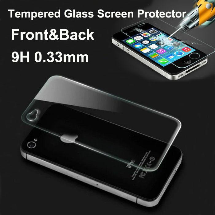 screen-protector